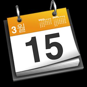calendario igp